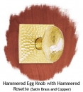 Hammered-Egg-Knob-with-Hammered-Rosette